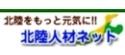 00000001319 logo