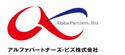 【ロゴ:アルファパートナーズ・ビズ株式会社(旧 アルファパートナーズ株式会社 人材紹介事業部)】