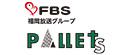 00000001674 logo