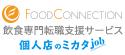 00000002550 logo