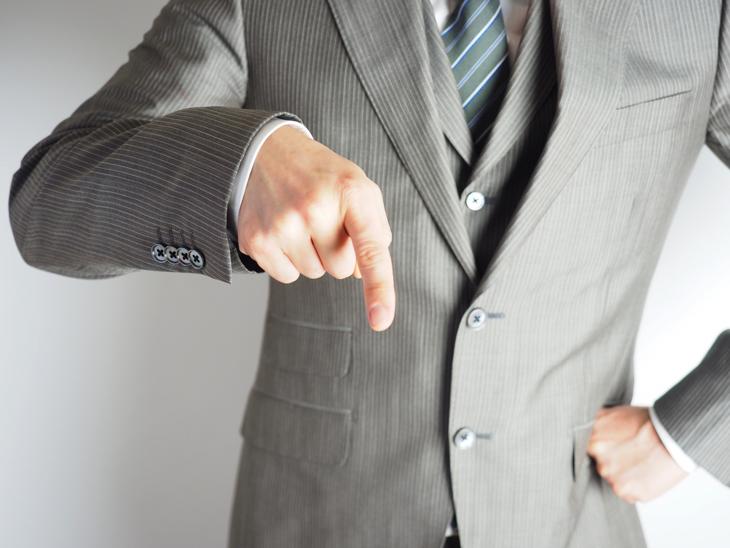 上司 対策 パワハラ 上司のパワハラが「辛い…」「限界…」ときの、適切な対応・対策について徹底解説